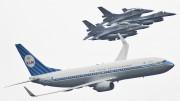 Volkel Air Show 2009